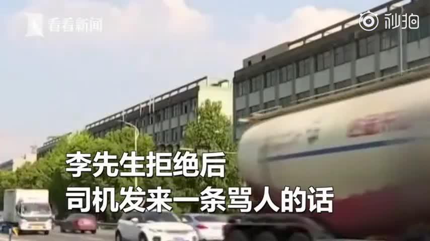 视频|网约车撞飞乘客 警方:司机行拘7天 乘客罚