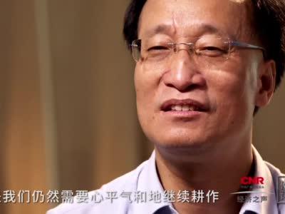 企业家夜读 创维集团总裁刘棠枝:心平气静地不息耕栽