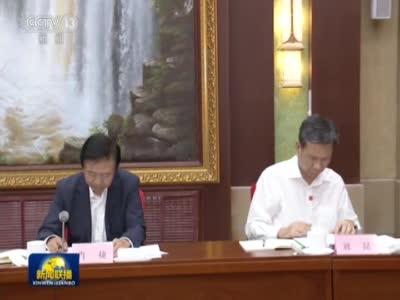 李克强:支持劳动密集型企业和暂时困难企业渡过难关