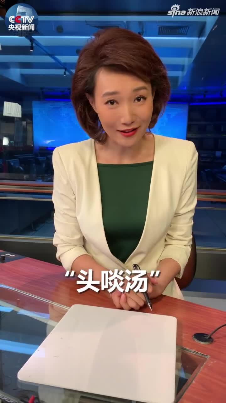 视频-为什么又是深圳?李梓萌有一个发人深省的问题