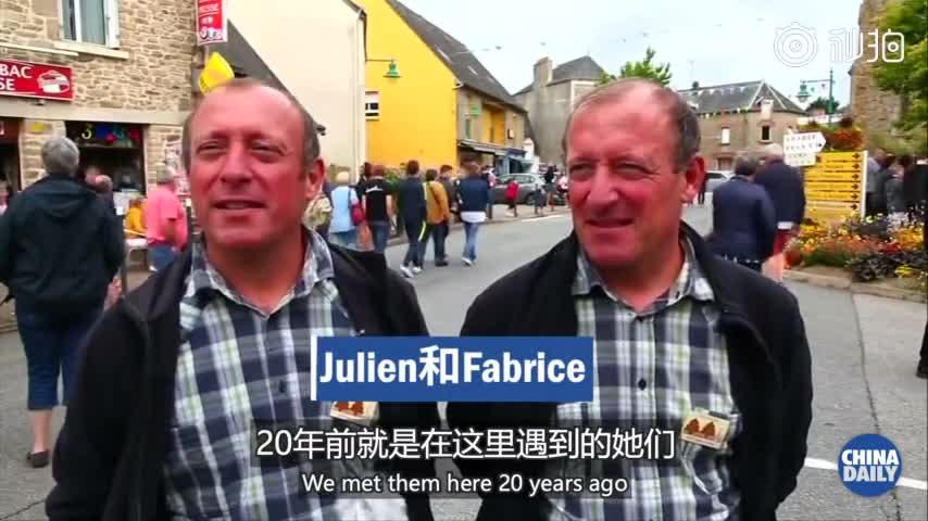 视频|1500名!法国小镇举行多胞胎节 已经持续