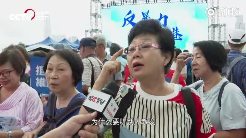 视频|香港市民心声:我们都是中国人 为什么中国人