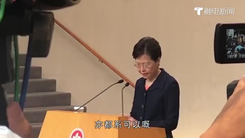 视频-林郑月娥:立即建立对话平台 一起走出困局
