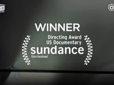 奥巴马首部纪录片将上映 聚焦曹德旺美国工厂(视频)