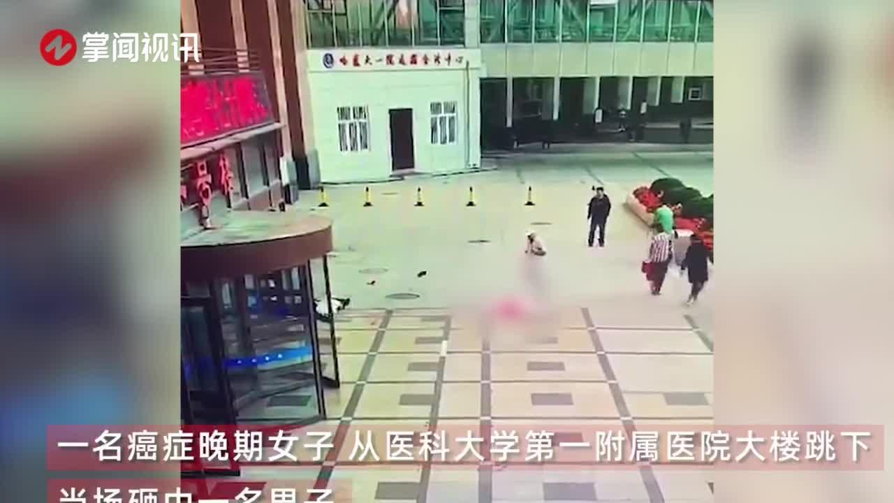 视频|女子医院跳楼自杀砸中男子 双双倒地吓坏路人