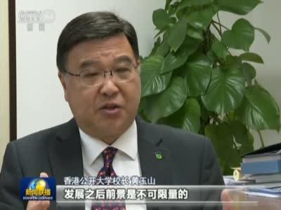 《新闻联播》各界热议深圳建设先行示范区