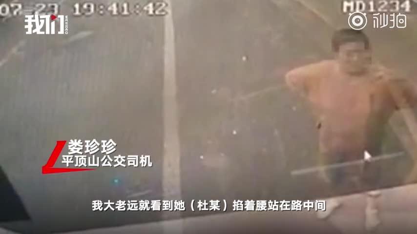 视频-副检察长家属打司机:不怕犯法