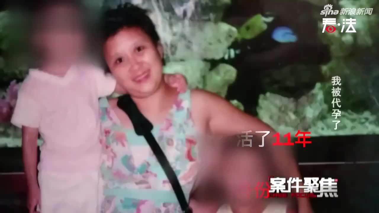 视频-女子冻存在医院的胚胎 七年后进了别人的子宫