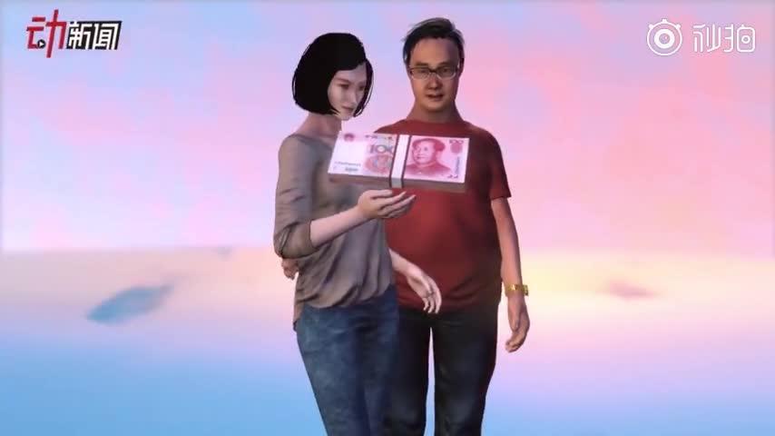 视频|3D还原中国女工程师新加坡遇害案:凶手隐婚