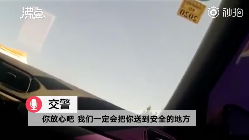 视频|俄罗斯小伙高速上拦车 高速交警将他送上大巴
