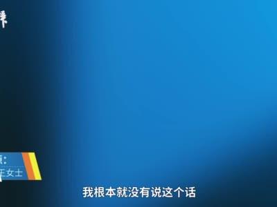 顺风车回应走偏僻小路:乘客不出高速费_七环视频_澎湃新闻-The Paper
