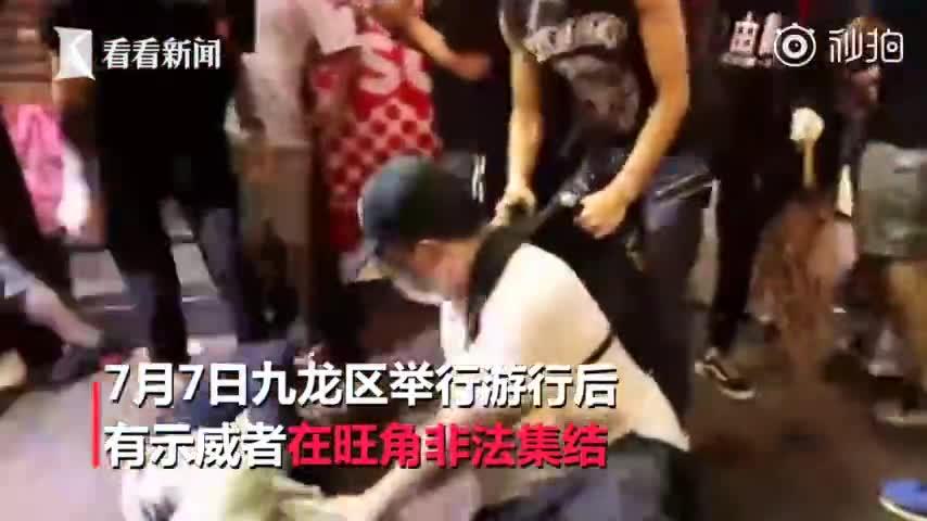 视频-怀疑女路人是警察 香港暴力示威者竟对其非法