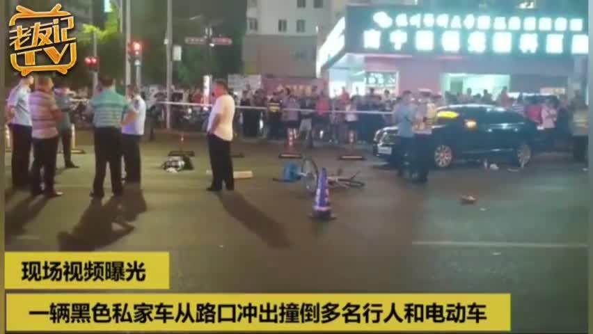监控曝光!南宁发生严重交通事故致2死3伤 司机涉