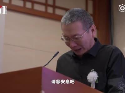 """中国""""酿酒业泰斗""""秦含章追悼会 季克良送别:他是一个好老师"""