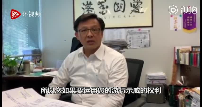 """视频-何君尧再次接受专访 呼吁制定""""禁止蒙面法"""""""