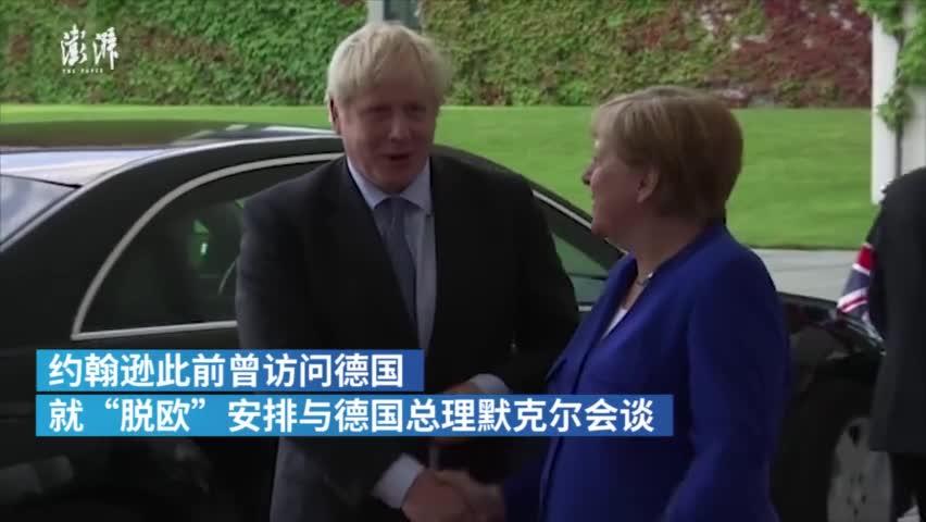 视频-约翰逊游说马克龙新脱欧协议:希望不大