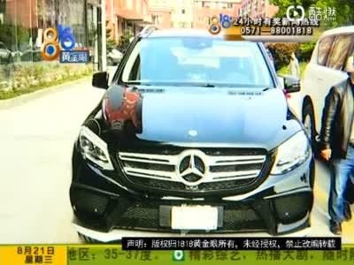 消费者在中马名车汇花70万买奔驰英飒版 厂家:没这版