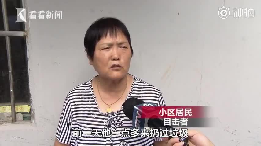 视频:连续错过时间 男子一怒之下砸了垃圾房还殴打