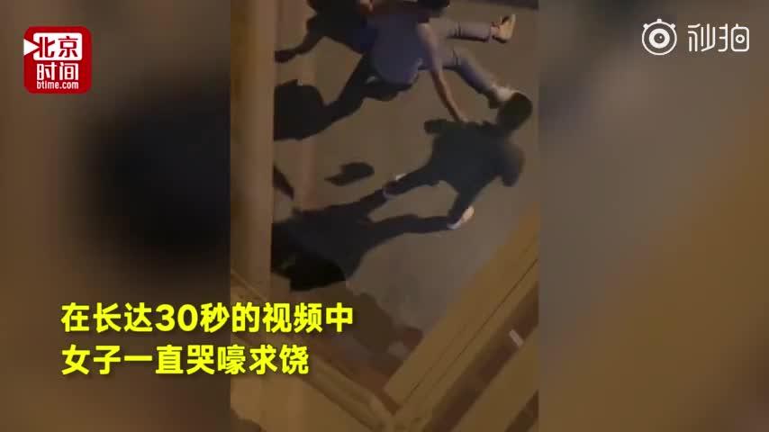 视频-女子遭男友暴打请求不处罚 警方:依法行政拘