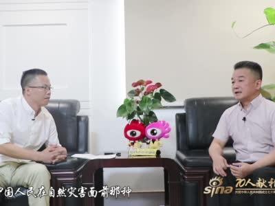 70人献礼70年:对话中石化湖南石油分公司总经理黄河