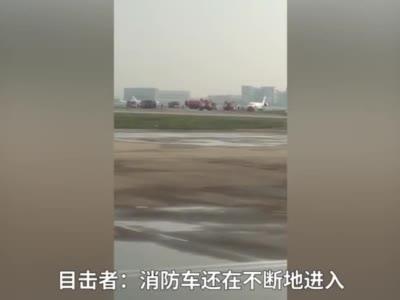视频-虹桥机场一架公务机冲出机场跑道:多航班延误 无人伤亡