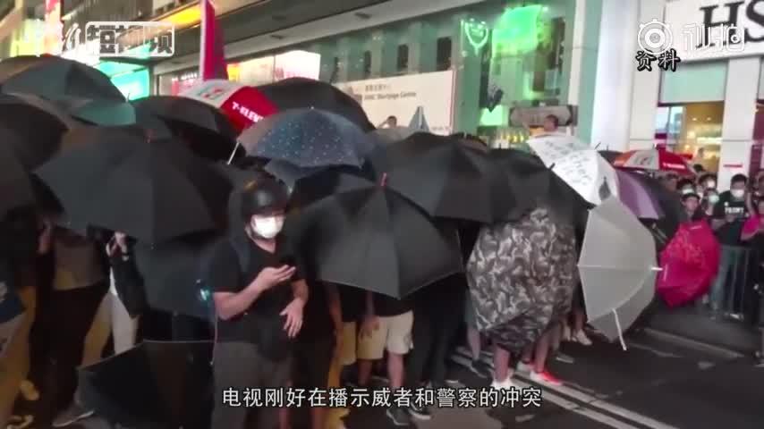 视频-香港警嫂:现在不敢讲丈夫是警察