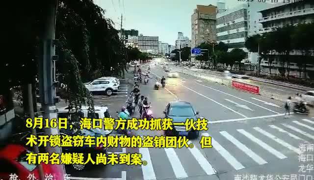 """视频:嫌犯跑到公安局""""打探消息"""" 被民警认出当场"""