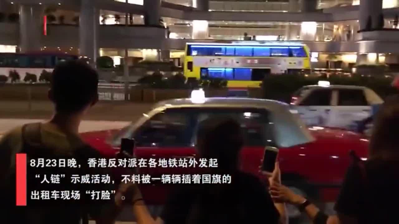 """视频:香港示威者搞""""人链""""示威 忽然一面面国旗从"""