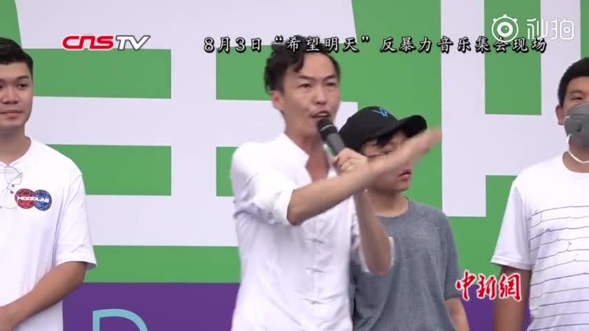 视频-香港护旗手高松杰:国旗国徽犹如父母