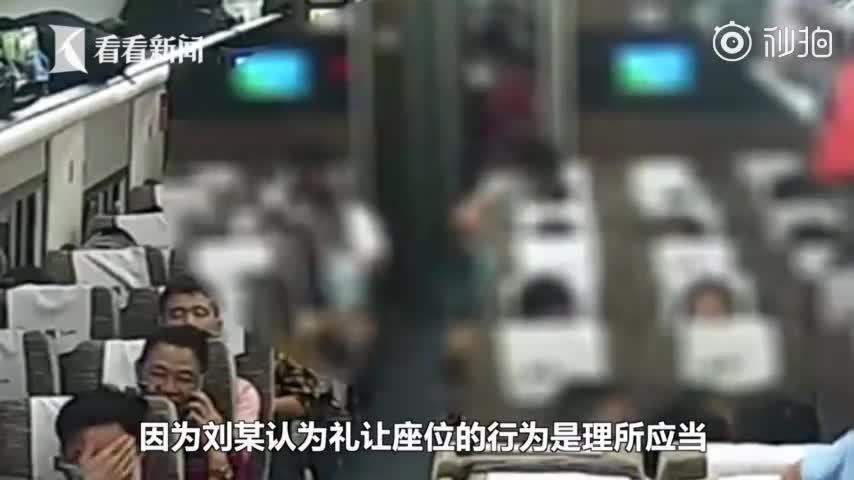 视频-女子给娃让座反被其母殴打 施暴者:让座理所