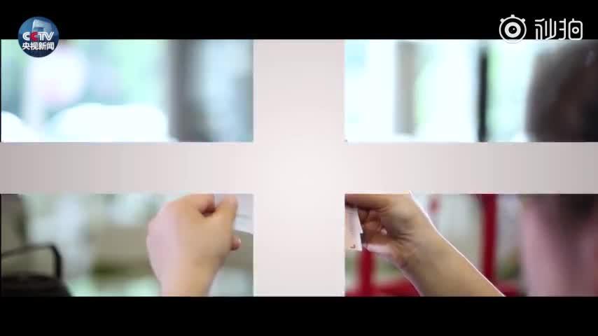 视频-2019版第五套人民币宣传片