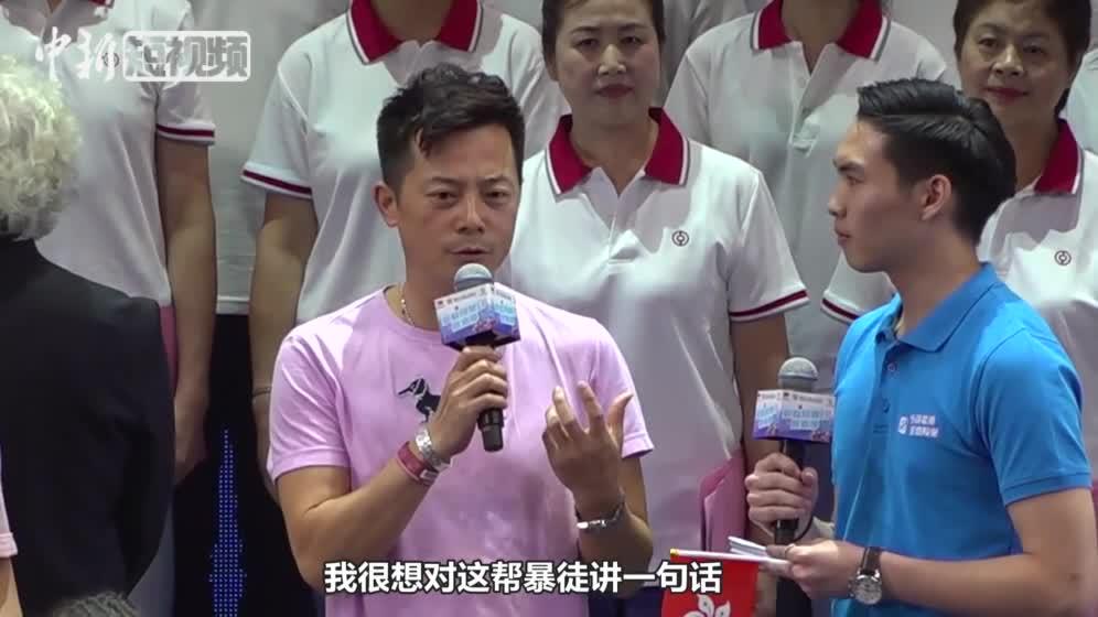 视频-香港市民怒怼暴力示威者:不中意香港,请你离