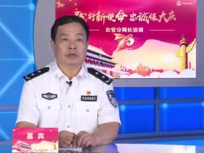 第五期:�TL�I海新�^公安局政委 �⒂腊�