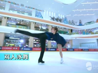哈尔滨市体育局:全民皆冰 运动不止