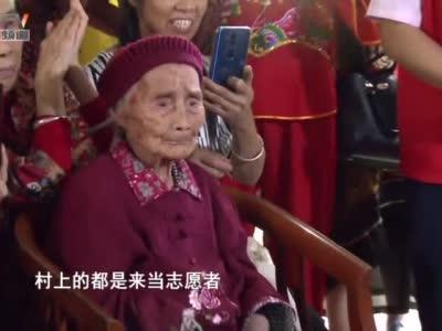 """最牛""""零零""""后 :四川长寿老人今天迎来119岁生日"""