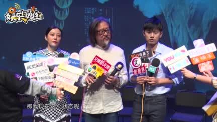 视频:赖声川十年酝酿《曾经如是》 张杰首次跨界出演话剧