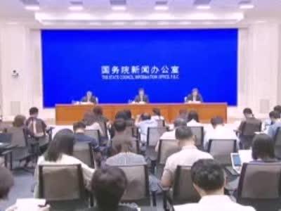 中共黑龙江省委书记、省人大常委会主任张庆伟推介黑龙江