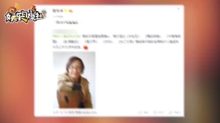 视频:金牌制片人崔宝珠去世 舒淇冯德伦甄子丹等发文悼念