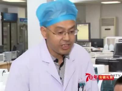 安徽:深化医改  持续增加群众健康福祉