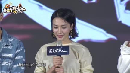 视频:电影《完美受害人》聚焦家庭暴力 李乃文化身正义使者