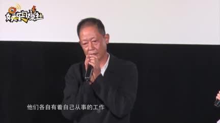 视频:《最长一枪》王志文演技获赞 携儿子首度合作尽显父爱