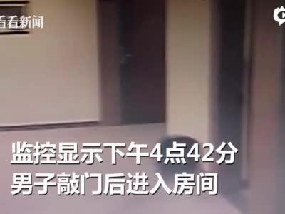 女孩入住酒店遭工作人員猥褻 監控讓人不寒而栗