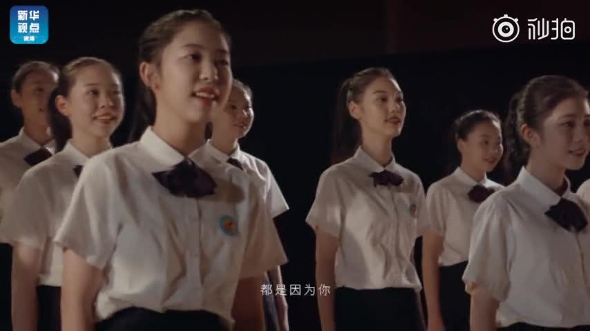 视频-厦门六中合唱团新歌《因为你》完整版来啦