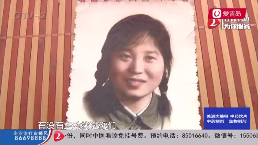 视频-女子离婚后被前夫威胁杀全家 母亲遭刺死9年