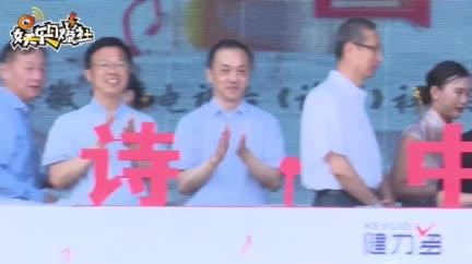 视频:杨澜加盟《诗·中国》 诗歌类综艺掀起新风尚