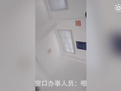 惊!大督查在云南建水县查出一个红顶协... 来自新华视点 - 微博