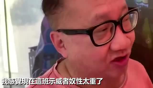 视频-香港市民:暴徒侮辱国家 但我们不做沉默的大