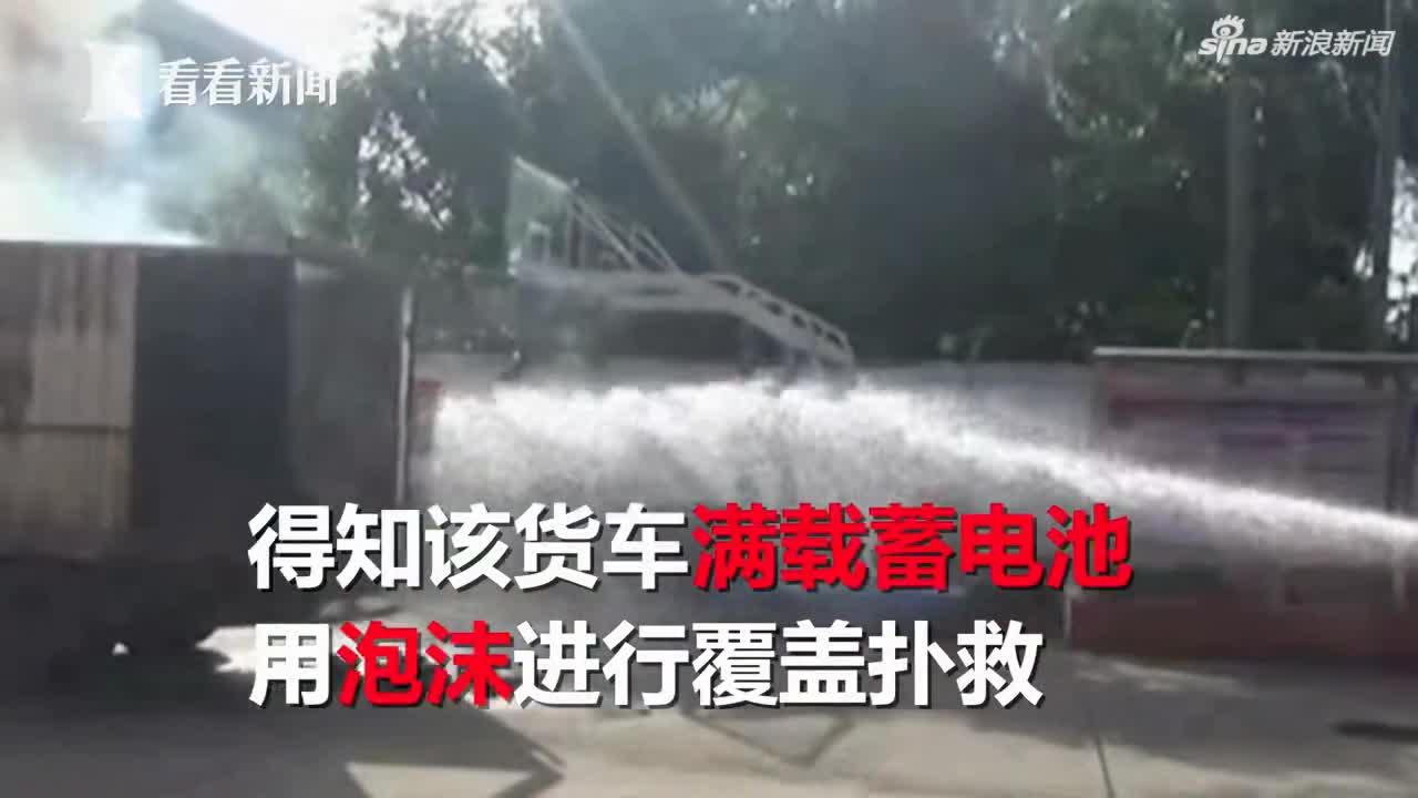 """视频 司机开着""""火车""""一路狂奔 直接冲进消防队"""