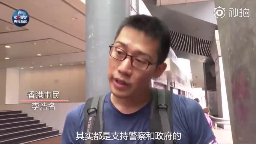 视频:香港市民自发快闪清洁:撕去标语、擦除涂污