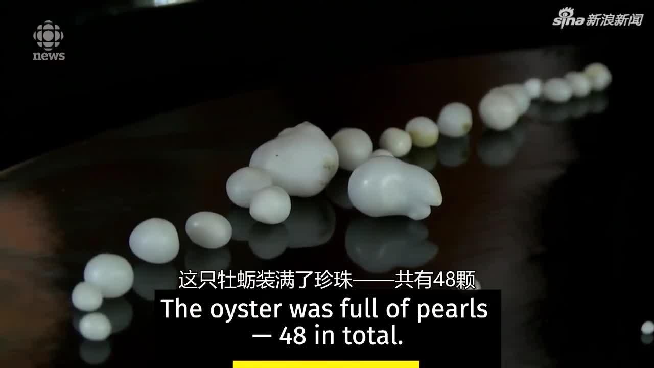 视频:意外惊喜!加拿大男子吃牡蛎竟吐出48颗珍珠